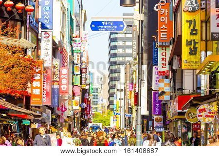 Myeongdong Crowded Shopping Street Stores Signs H