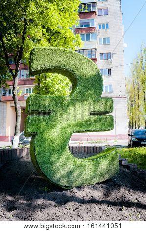 Vegetal Grivna Symbol
