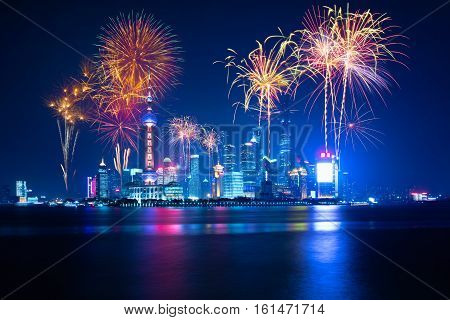 Beautiful night Shanghai's cityscape with the city lights on the Huangpu River Shanghai China