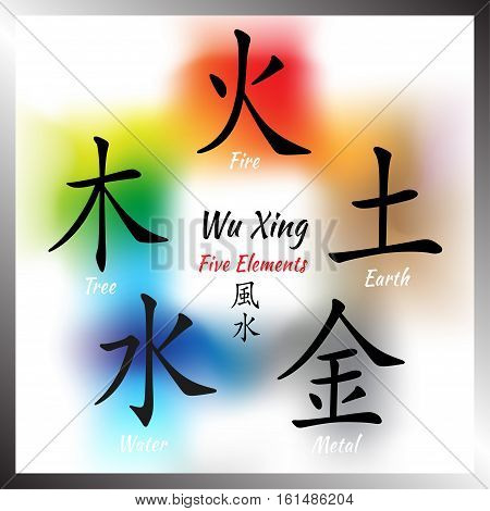 Five Feng Shui Vector Photo Free Trial Bigstock