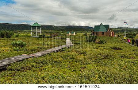 Kamchatka Peninsula, Russia - August 12, 2016: Administration of Uzon Caldera. Kronotsky Nature Reserve on Kamchatka Peninsula.
