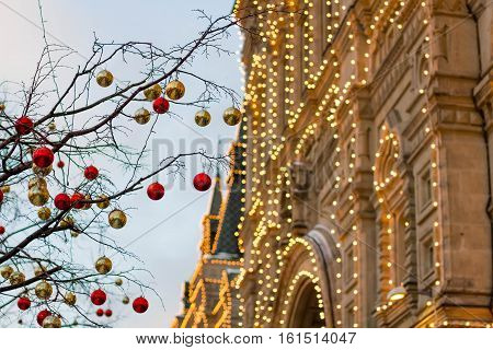 Moscow, Russia - December 10, 2016: Moscow Decorated For New Year And Christmas Holidays. Gum Skatin