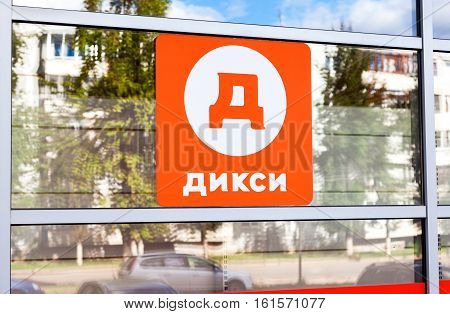 BOROVICHI RUSSIA - AUGUST 16 2016: Logo of russia's retailer Dixy on the showcase of store