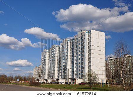 The city of Yaroslavl. Prefabricated houses. Russia.