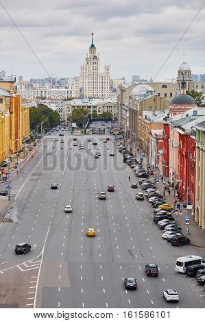 Scenic View Of Moscow City Center