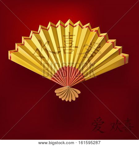 Yellow Chinese fan on red background. vector