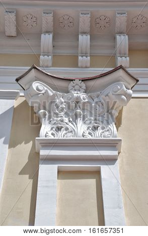 Pilasters( decorative element) on the wall.Kiev.The design element of the building fascade