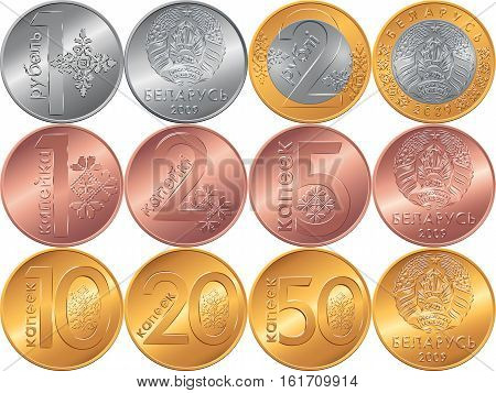 set of obverse and reverse new Belarusian Money BYN, rubles and copecks, gold and silver coins