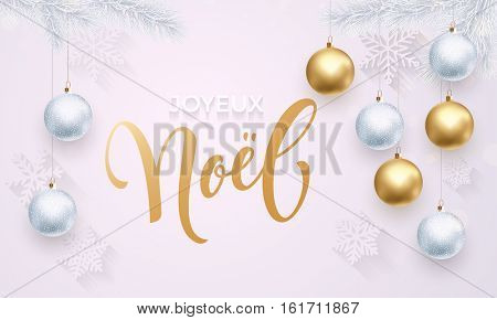 French Merry Christmas Joyeux Noel. Premium luxury white background for holiday greeting card. Golden decoration ornament with Christmas ball on vip snowflake pattern. Gold calligraphy lettering