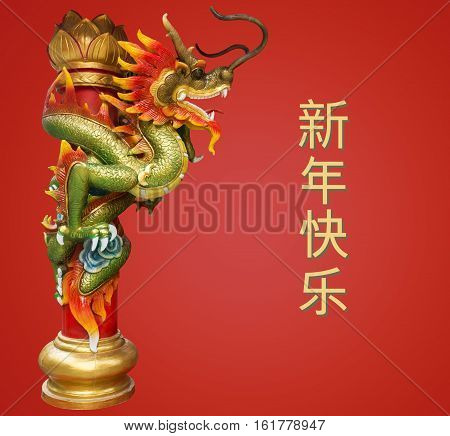 China Dragon Statue On The Red Background,