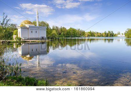 Turkish Bath In Tsarskoe Selo. The Reflection In The Water.