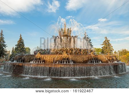 Beautiful fountain in the square in a city park in Moscow