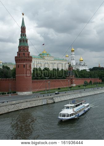 Panorama of the Moscow Kremlin with the Big Kremlin palace. A kind from quay of the Moskva River.