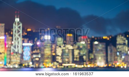 Blurred lights night view, HongKong central business downtown