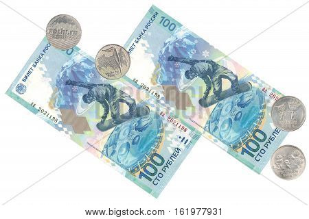 Banknotes and coins issued during the Olympic Games in Sochi