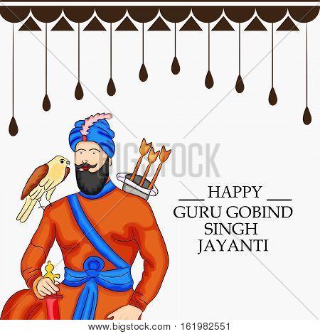 Gurur Govind Singh_16_dec_15