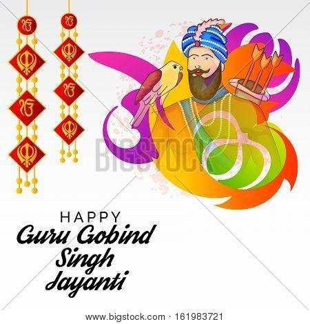 Gurur Govind Singh_16_dec_27