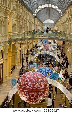 New year in Moscow. GUM trading house