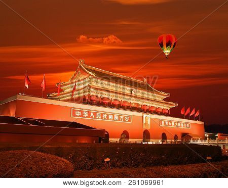Beijing, China - Feberary 9, 2008: Beijing Tiananmen Gate (a Symbol Of The Central Government Of Chi