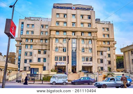 Cairo, Egypt - December 23, 2017: Thye Huge Building Of Elsalam Hospital Located On Corniche El-nil