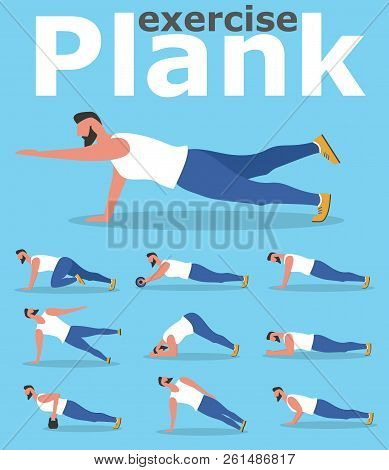 Fitness Man Doing Vector Photo Free Trial Bigstock