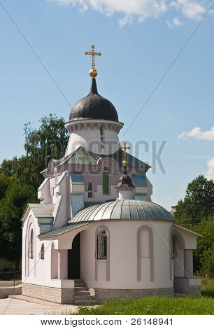 Christian Orthodox Chapel