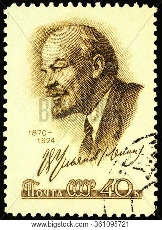 Moscow, Russia - April 13, 2020: Stamp Printed In Ussr (russia), Shows Portrait Of Vladimir Ilyich L