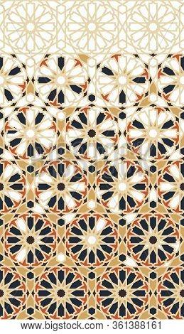 Morocco Arabesque Vector Border, Pattern. Geometric Rich Border Pattern With Color Arabesque Disinte