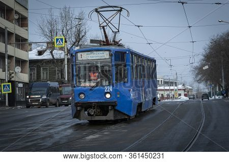 Irkutsk, Russia - Febuary 26, 2020 : View Of Streets And The Subway Of Irkutsk City Downtown By Wint