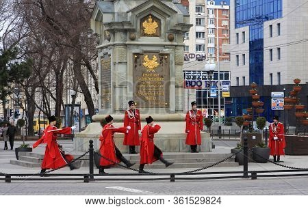 Krasnodar, Russia - March 9, 2008: Relieving Cossack Guard Of Honor Ceremony In The Center Of Krasno