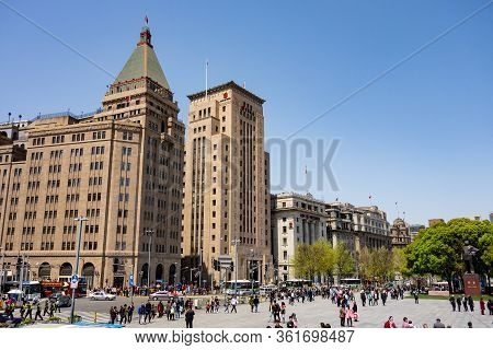 Shanghai, China - April 13, 2017: Bank Of China Building Near Bund And Chen Yi Square In Shanghai, C