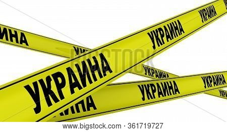 Ukraine. Yellow Warning Tapes. Translation Text: