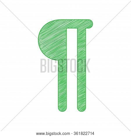 Paragraph Sign. Green Scribble Icon With Solid Contour On White Background. Illustration.