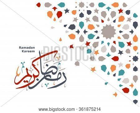 Ramadan Kareem, Happy And Holy Ramadan, Colorful Geometric Vector Card With Arabic Calligraphy. Geom
