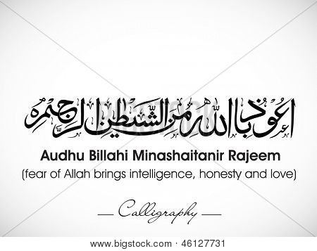 Arabic Islamic calligraphy of dua(wish) Audhu Billahi Minashaitanir Rajeem (fear of Allah brings intelligence, honesty and love) on abstract grey background. poster