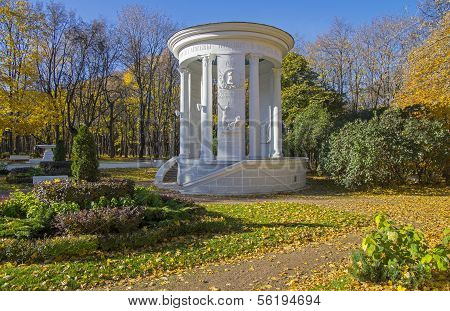 Rotunda In Honor Of The 800Th Anniversary Of Moscow.