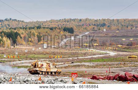 Howitzer 2S19