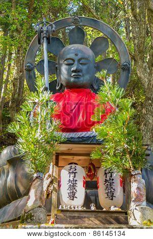 Otake Jizo Statue in front of Nyonindo Temple in Koyasan Wakayama