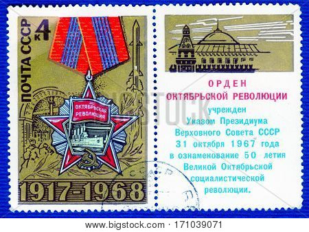 USSR - CIRCA 1968: Postage stamp printed in USSR with a picture of Order of October Revolution,approved to mark the 50th anniversary of the Great October Socialist Revolution. circa 1968