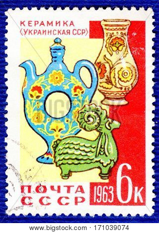 USSR - CIRCA 1963: Postage stamp printed in USSR with a picture ceramics (Ukrainian SSR) a toy, jug and vase, from the series