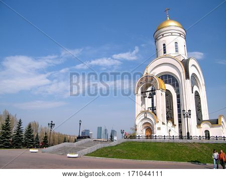 Moscow Russia - May 3 2011: Church of St George on Poklonnaya Hill the early spring.