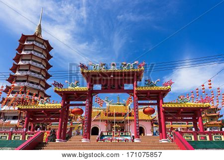 KOTA KINABALU SABAH MALAYSIA - FEBRUARY 12 2017: Entrance of the Peak Nam Tong pagoda and temple in Kota Kinabalu Sabah Borneo Malaysia.
