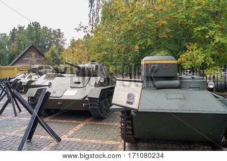 Moscow, Russia - 3 September, Old amphibious tank, 3 September, 2016. Museum of military equipment and retro cars.