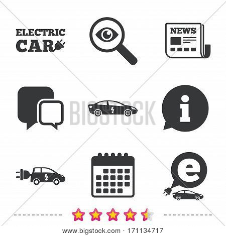 Electric car icons. Sedan and Hatchback transport symbols. Eco fuel vehicles signs. Newspaper, information and calendar icons. Investigate magnifier, chat symbol. Vector