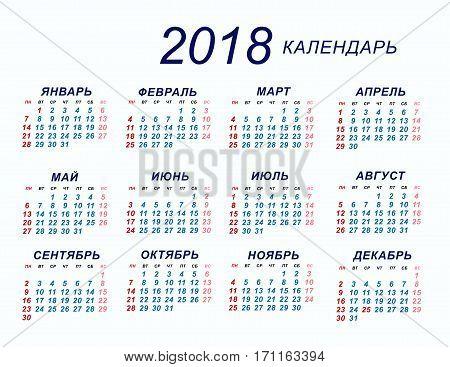 2018 Russian Calendar template designs background .