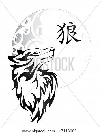 Wolf tattoo with moon on back. Hieroglyph translation: Wolf