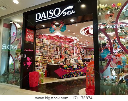 CHIANG RAI THAILAND - FEBRUARY 2 : Department store interior view with Daiso Japanese shop at Central Plaza on February 2 2017 in Chiang rai Thailand.