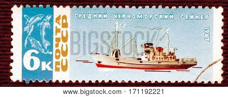 USSR - CIRCA 1967: Postage stamp printed in USSR with a picture of middle seiner Black Sea , from the series