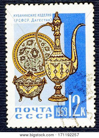 USSR - CIRCA 1963: Postage stamp printed in USSR with a picture Kubachi products (Russia, Dagestan) a jug and vase, from the series
