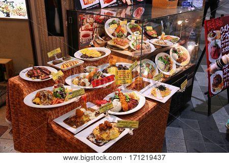 Plastic Food, Japan